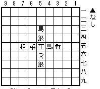 hyakasen_014ae.jpg